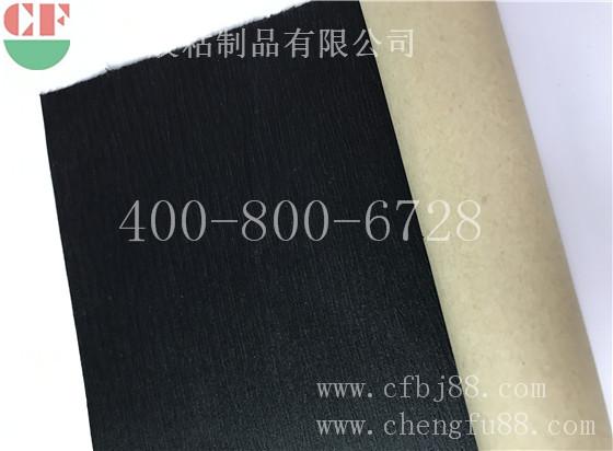 黑色卡纸背胶