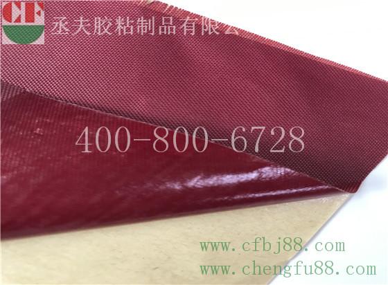 红色尼龙布背胶