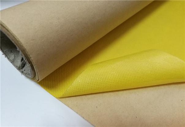 背胶黄色无纺布