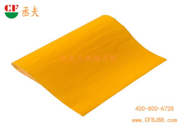 丞夫橘黄色天鹅绒背胶
